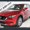 Used 2016 MAZDA CX-5 FWD Grand Touring for sale